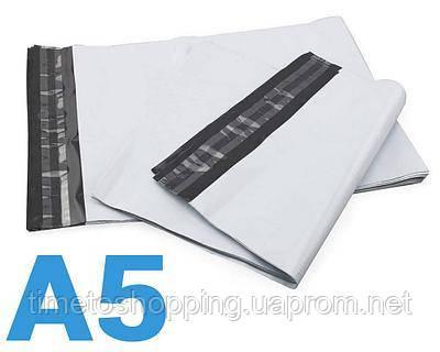 Пакет курьерский А5 (190*240)