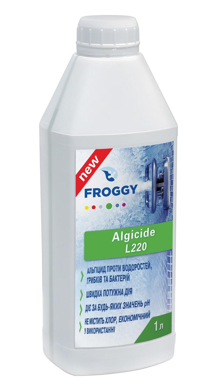 Средство от водорослей Algicide L220 FROGGY 1л