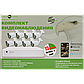 Комплект видеонаблюдения Green Vision GV-K-S14/08 1080P, фото 3