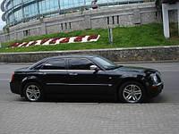 Трансфер Борисполь-Киев, фото 1