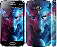 """Эксклюзивный чехол на телефон Samsung Galaxy S Duos s7562 Арт-волк """"3999c-84-18714"""""""