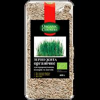Зерно ржи для проращивания Organic country, 400 г