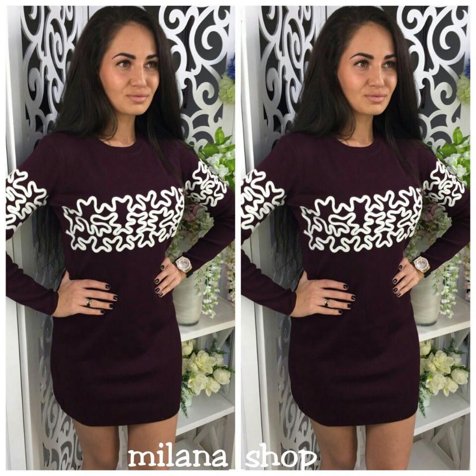 Женское модное платье МД1171