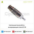 Ниппельная поїлка 360 гр. з нержавіючої сталі (07) TR, фото 2