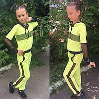 Детский спортивный костюм на девочку Новинка , фото 1