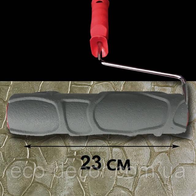 фактурные валики для бетона купить