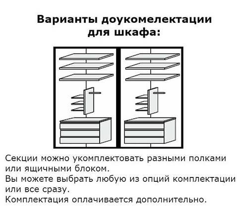 """Шкаф """"Мартина 4 дв"""" Радика беж ТМ """"Миро марк"""", фото 2"""