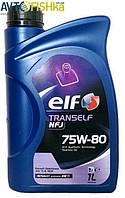 Трансмісійне масло ELF Tranself NFJ 75W-80 1л