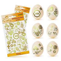 Наклейки для яиц (Цветы)