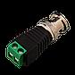 Коннектор для передачи видеосигнала Green Vision GV BNC/M (male) (1уп =10шт), фото 2