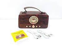 Портативная блютус колонка New Rixing Retro FM Radio