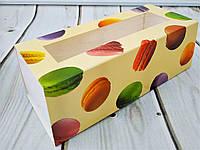 Коробка для macarons 140*50*60 малюнок беж