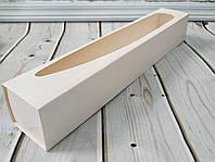 Коробка для macarons 300*50*50 з вікном біла, фото 1