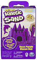 Песок для детского творчества Kinetic Sand Neon фиолетовый,  227г, фото 1