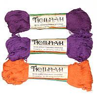 Остатки пряжи, хлопковые нитки для вязания спицами, крючком, цвет - сиреневый, оранжевый