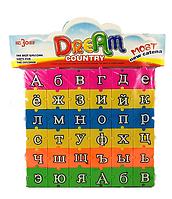 Игрушка развивающая пазл Русский алфавит, 36 деталей, 23*19 см.