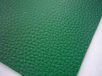 Экокожа зеленая