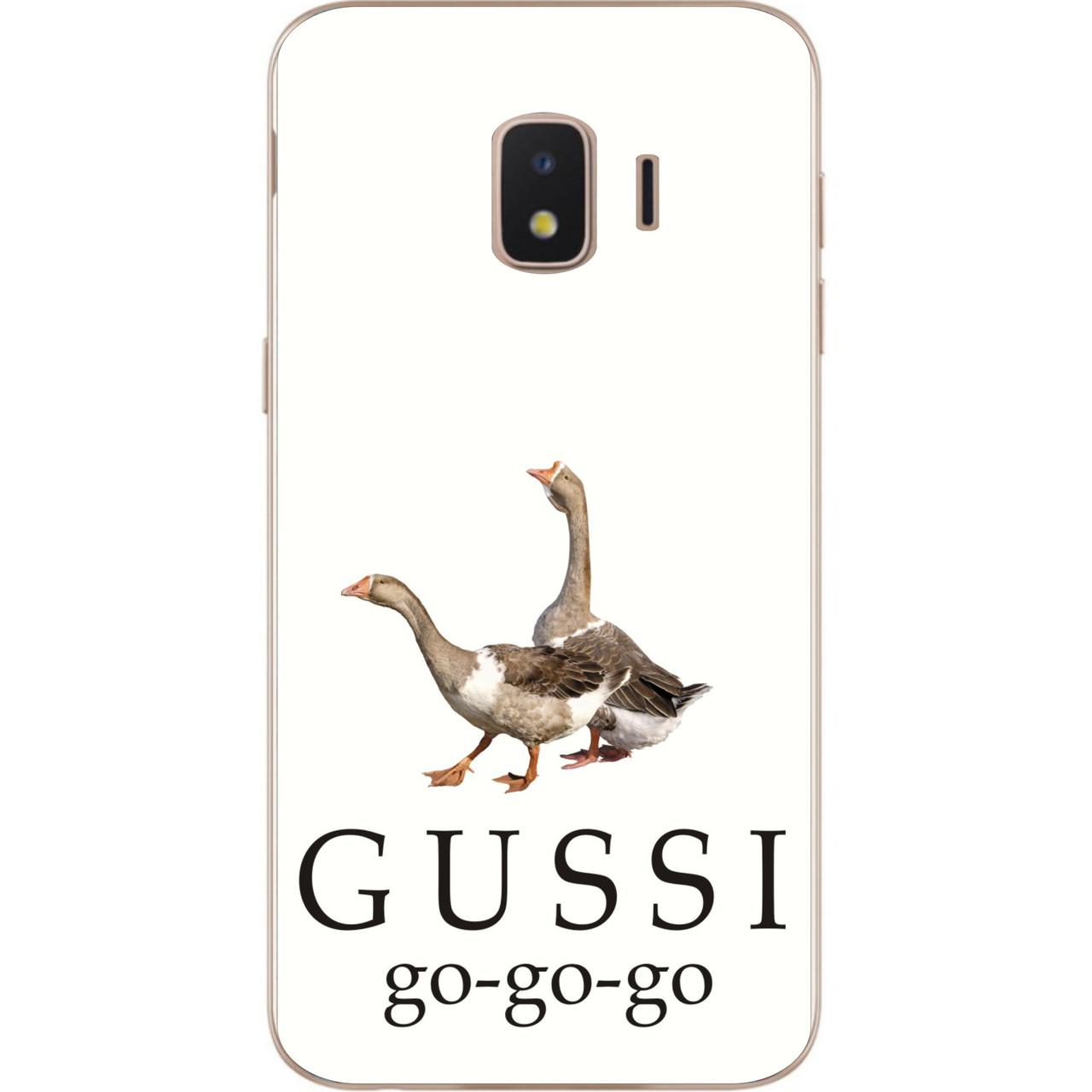 Антибрендовый силіконовий чохол для Samsung J2 Core Galaxy 2018 J260 з картинкою Gussi go go