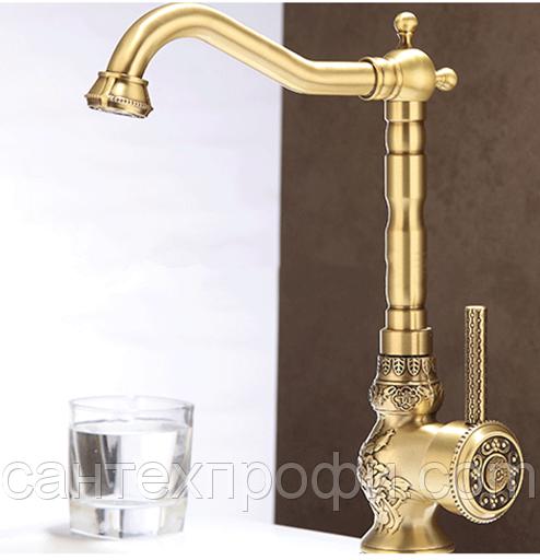 Змішувачі бронзові, золоті кухонні, для ванної кімнати класика і ретро стиль