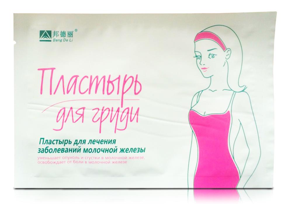 """Пластырь для Груди """"Bang De Li"""" Лечение Заболеваний Молочной Железы"""