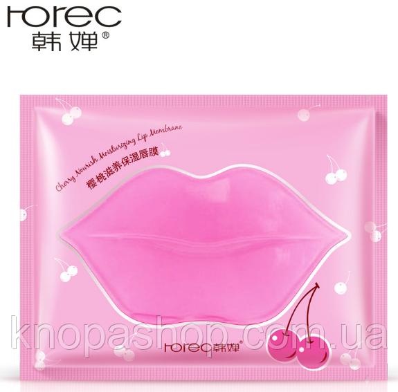 Патчи губы вишня  Rorec