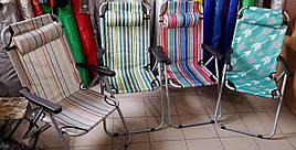"""Кресло раскладное """" Дачное люкс"""" мод-130"""