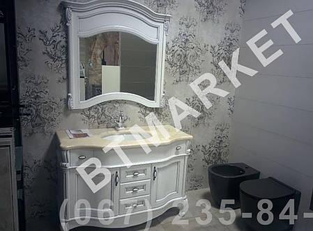 Зеркало Classic Style 1850 мм Beige, фото 2