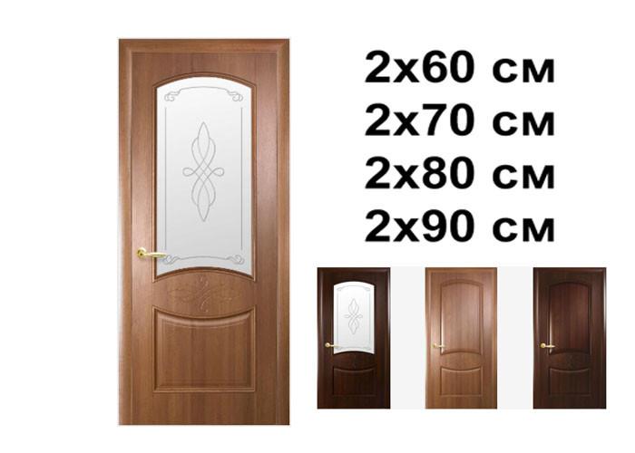 Двери ДОННА ПВХ (Новый стиль)