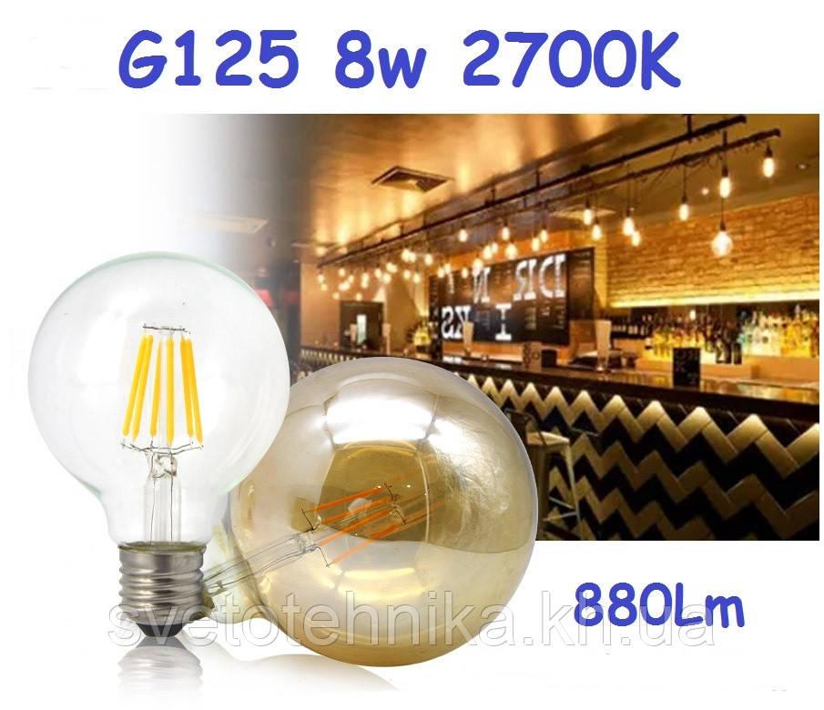 Светодиодная ретро-лампа Эдисона Loft LED VITOONE G125 8W 800Lm