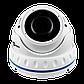 Гибридная Антивандальная камера для внутренней и наружной установки GreenVision GV-052-GHD-G-DOA20V-30 1080p, фото 2