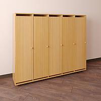 Шкаф для детской одежды Секционный-1250 Бук