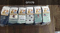 Носочки для мальчиков оптом, Aura.via, 28/31-32/35 рр., арт. GF1179