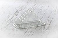Контейнер с крышкой РЕТ SL1610  для сэндвича/600шт