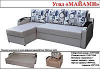 Угловой диван Майами с деревянными накладками на подлокотниках