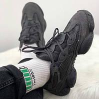 hot sale online 23432 8ef95 Adidas Yeezy 500 Utility Black   кроссовки женские и мужские  черные