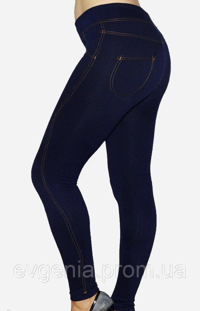 Джеггинсы женские темно-синие на меху 44-50