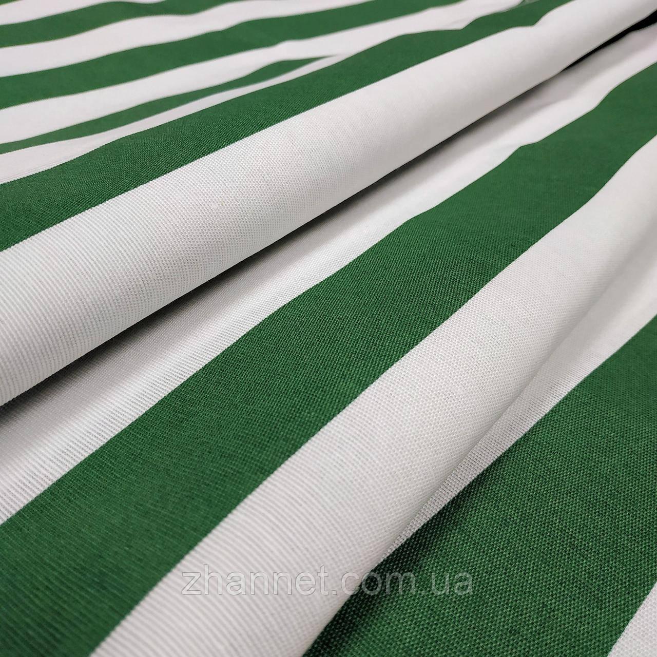Тканина для штор Taldo смуга зелений 280 см (242341)