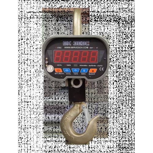 Весы крановые ВК ЗЕВС III — 3000 (3 т, IP65)