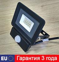 LED прожектор c датчиком движения 10W IP65 6500K 1000Lm SMD серия STANDART
