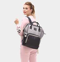 Сумка рюкзак для мамы Baby Mo (серо-черный)
