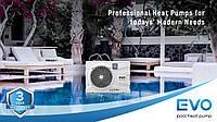 Тепловой насос для бассейна EVO EP-95Р