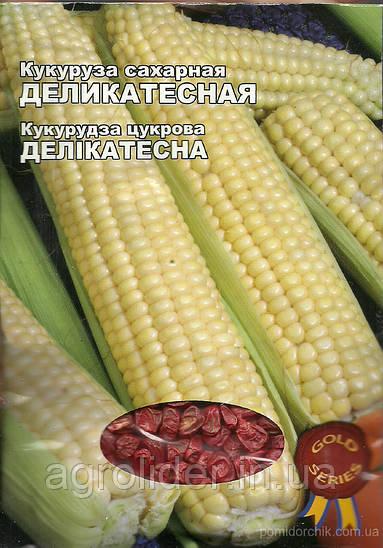 Кукуруза Деликатесная GOLD