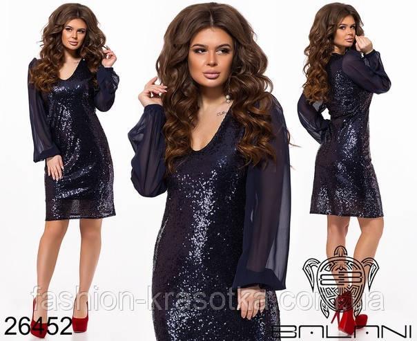 Вечернее женское платье с пайетками
