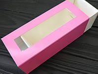 Коробка для macarons 140*50*60 фуксія