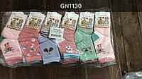 Носки для девочек Aura Via 28-31 / 32-35 р.р.