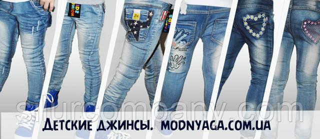 54b7bceb42b Коллекция джинсов Мировой выставки!