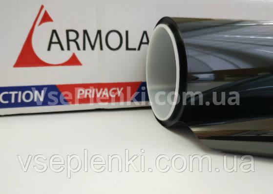 Тонировочная пленка Armolan NRE 35