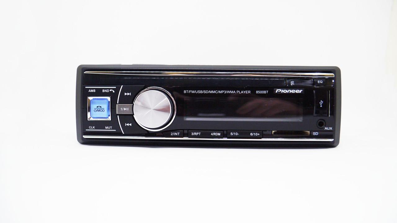 Автомагнитола Pioneer 8500BT Bluetooth Usb+RGB подсветка+Fm+Aux+ пульт (4x50W)