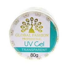 Камуфлирующий гель UV Global Fashion 80гр. Прозрачный