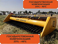 Жатка для уборки подсолнечника ЖНС-6-7,4КМ